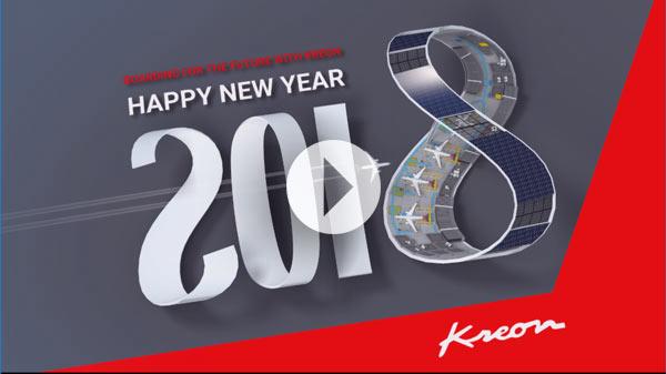 2018和科瑞朗(Kreon)一起出发